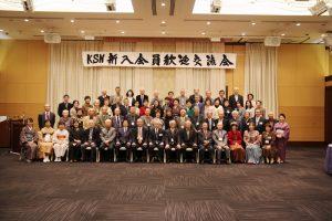 平成26年度新入会員歓迎交流会